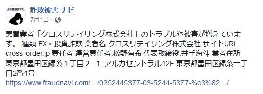 <b>コウスケ氏のFXトレードシステム『メビウス』</b>は稼げる?詐欺?口コミは?評判は?【徹底レビュー】