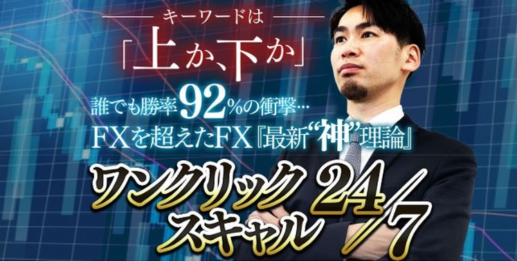 FX-KatsuのFX自動売買EA<b>『Unlimited (アンリミテッド)』</b>は稼げる?詐欺?口コミは?評判は?【徹底レビュー】