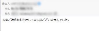 『独立ロードマップ』でFXEA『ビースト』『ウルフシステム』を批判する『KOW』とは?『凪(nagi)』は稼げない?