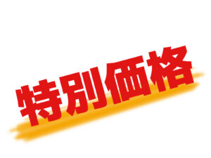 【ZOO(ズーシステム)】史上最強のFX自動売買EA+トレーダー監視!日本一記念ウェビナーと超限定キャンペーン緊急告知!