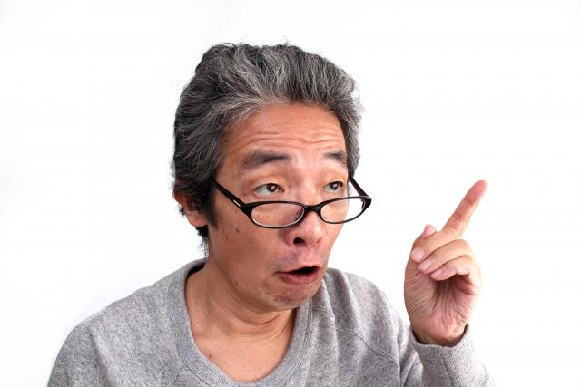 伊藤健吾【ヒューテック錬金プロジェクト/AI搭載ヒューテックロボW】は副業で稼げる?詐欺?返金は?口コミは?評判評価は?【徹底レビュー】